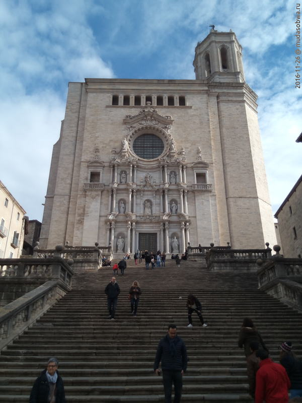 The Fall in Girona